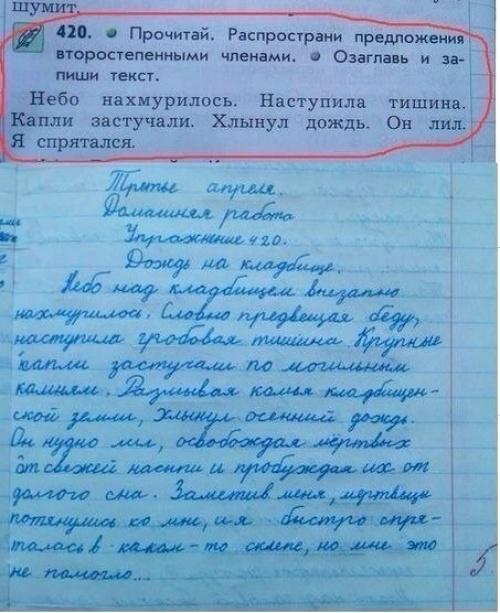 работа по русскому языку