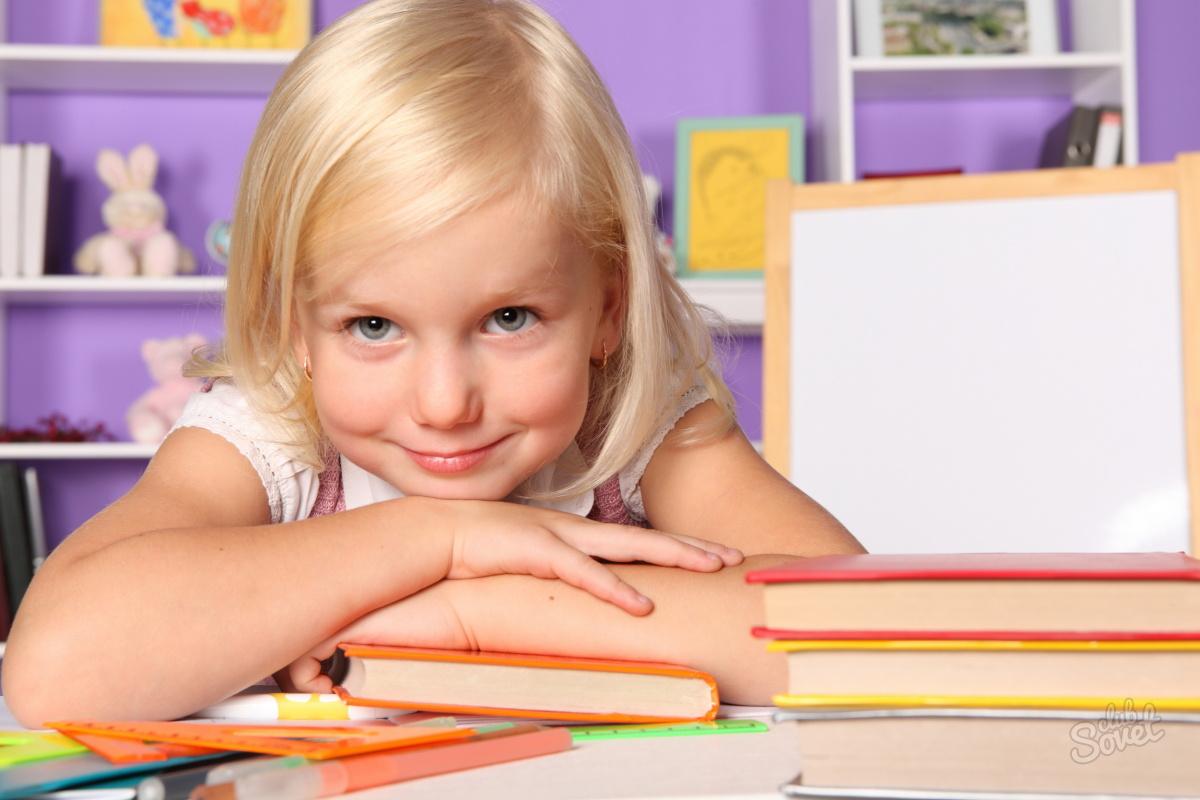 как научить любить книги