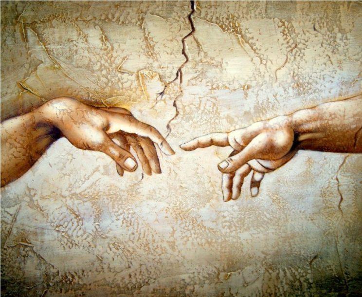 Фрагмент картины Микеланджело