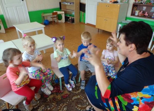 пальчиковая гимнастика с воспитателем